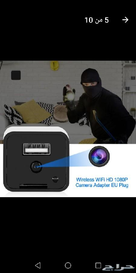 كاميرا مراقبه