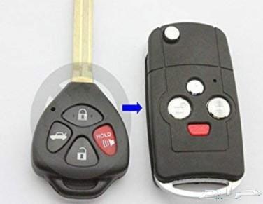 مفتاح فليب للكامري