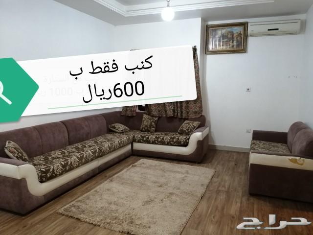 اثاث منزلي للبيع