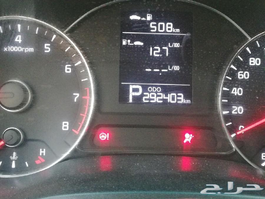للبيع سيارة نوع كيا سيراتو 2014