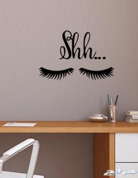 ملصقات جدارية غير ديكور منزلك
