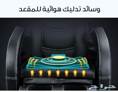 كرسي مساج كامل