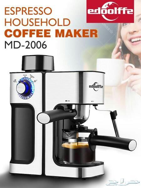 2 صانعة قهوة