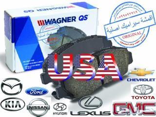 فحمات سيراميك امريكي لسيارات مرسيدس وBMW و
