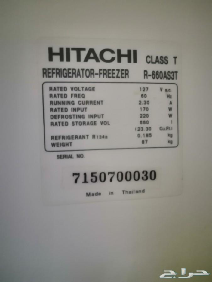 ثلاجة هيتاشي 23.30 قدم