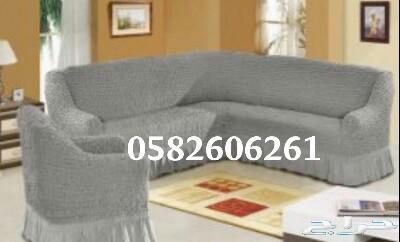 تلبيسات كنب للمتصل والمنفصل وكراسي التركية