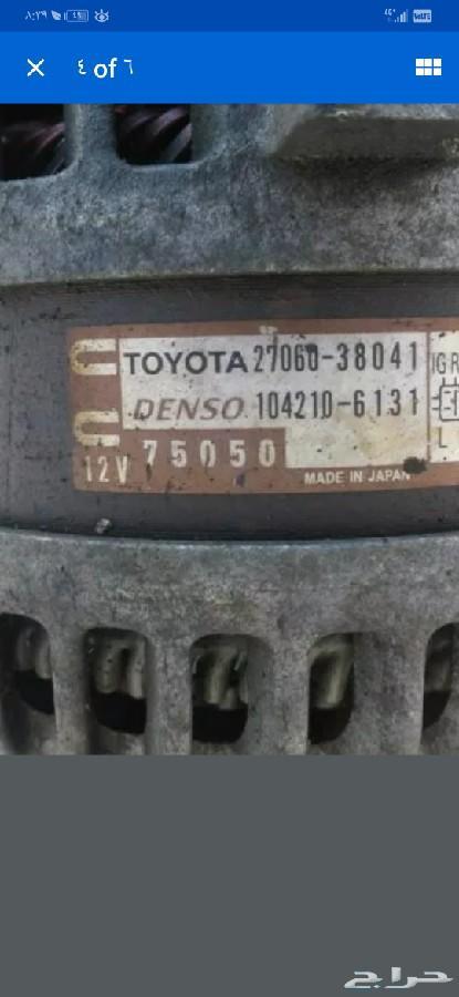 دينمو لكزس 460 موديل 2008