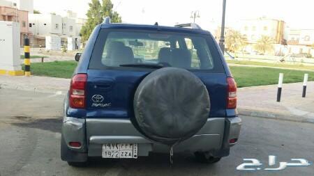 سياره رافور
