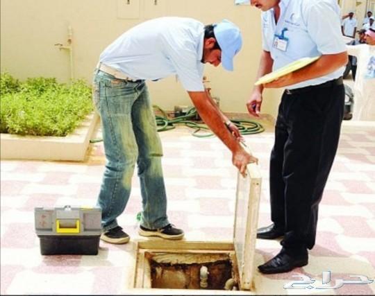 شركة عزل خزانات كشف تسربات حل ارتفاع الفاتورة