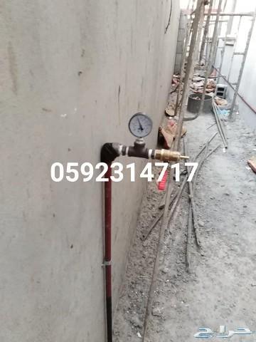 تمديد غاز 0592314717