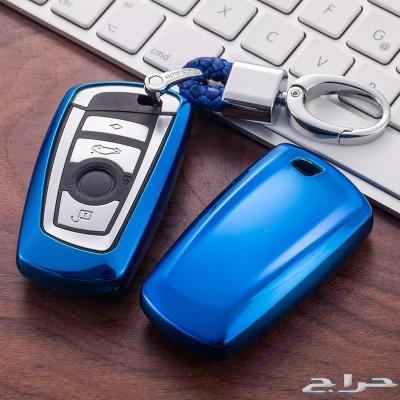 كفرات مفتاح للعديد من السيارات