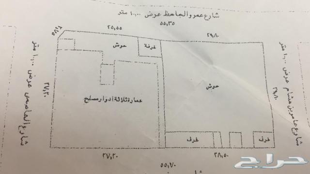 عماره ثلاث ادوار مع بستان للبيع بالطائف