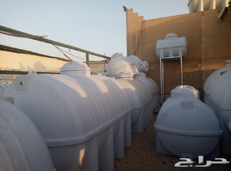 الرياض - خزانات معزوله وفبير