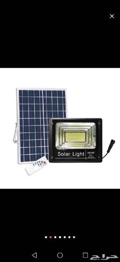 للبيع كشافات طاقة شمسيه led بأرخص سعر