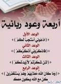 عامل  يمني يبحث عن عمل.