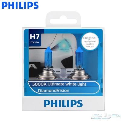 انوار  H7 Philips أصلية لون أبيض