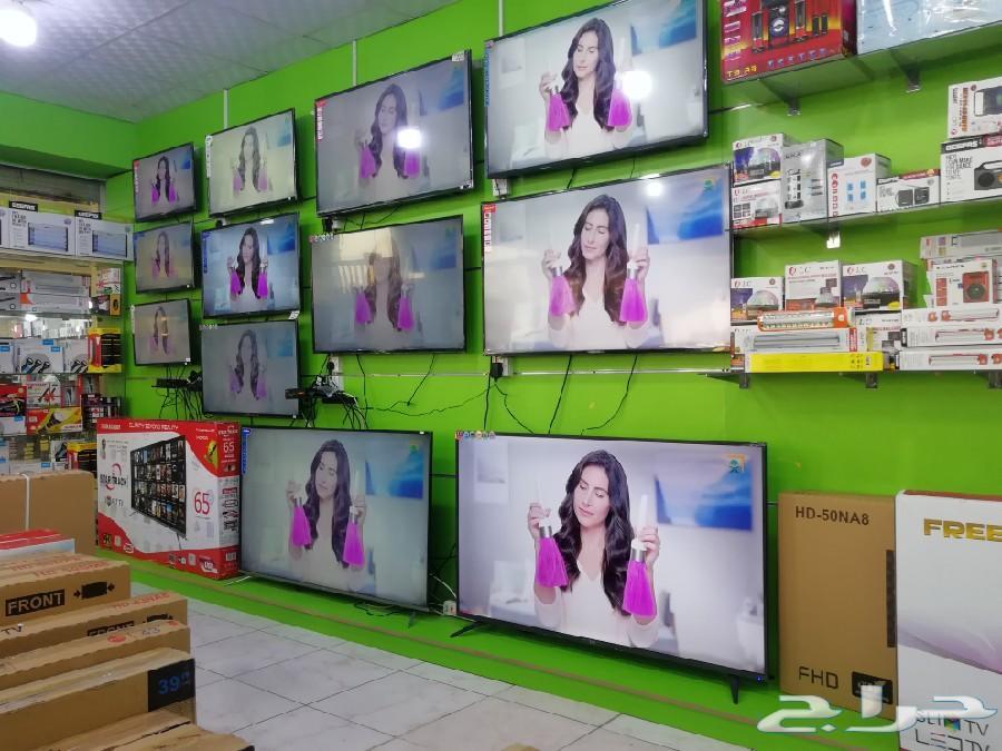شاشات تلفزيون تصفح نت واجهزة منزلية بالتوصيل