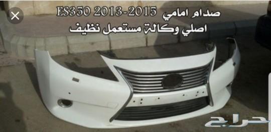 قطع لكزس es350 موديل 2015 للبيع شمعات  صدام