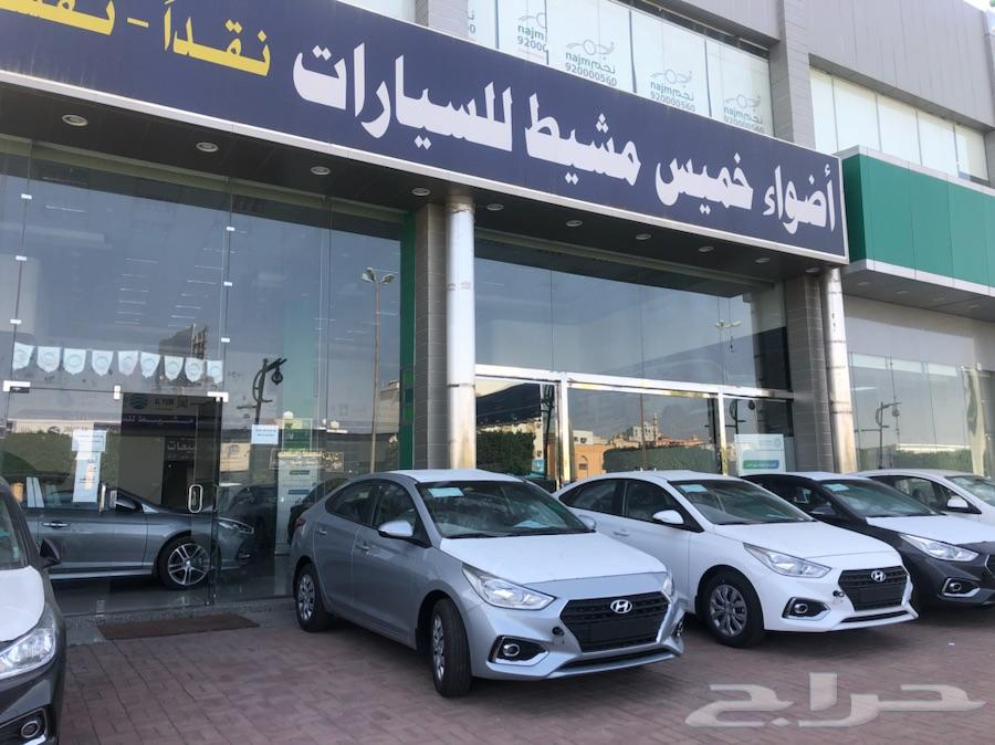لاندكروزر 2020 قراند تورنق فل كامل سعودي