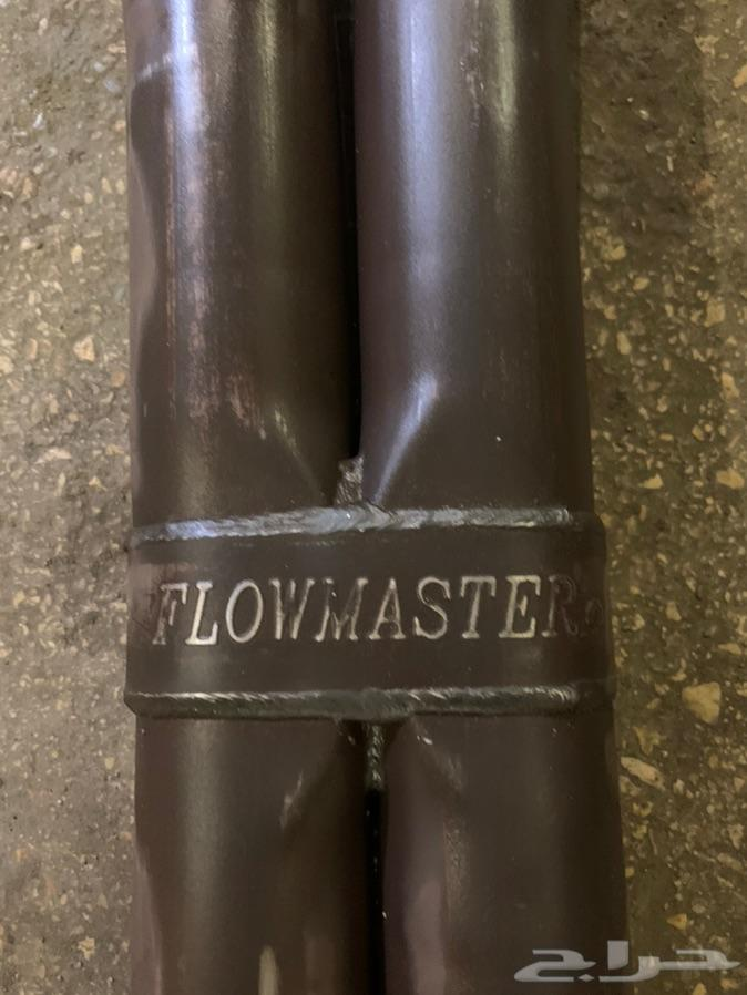 كت باك فلوماستر للتشارجر flowmaster