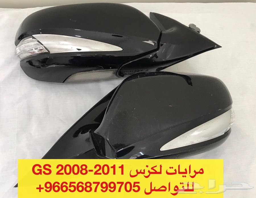 اسطبات لكزس LS460 2010-2012