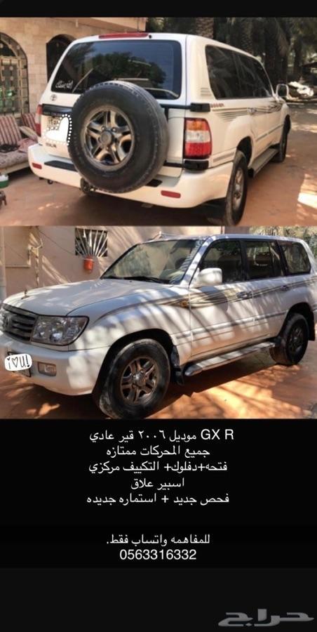 GXR 2006