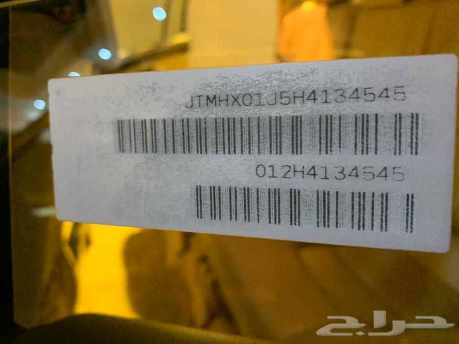 للبيع جي اكس ار فطيمي (تم البيع)