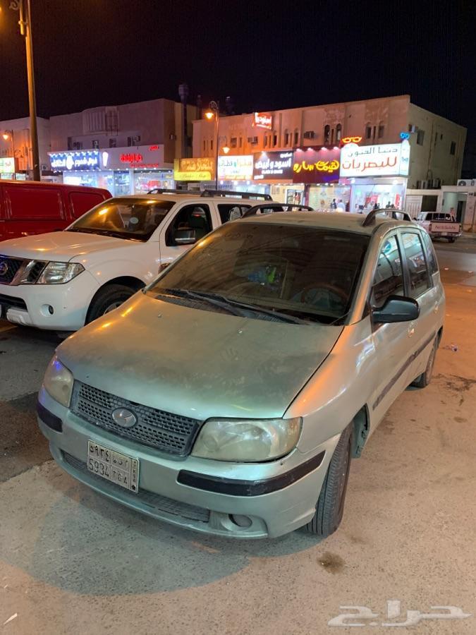 حراج سيارة الرياض