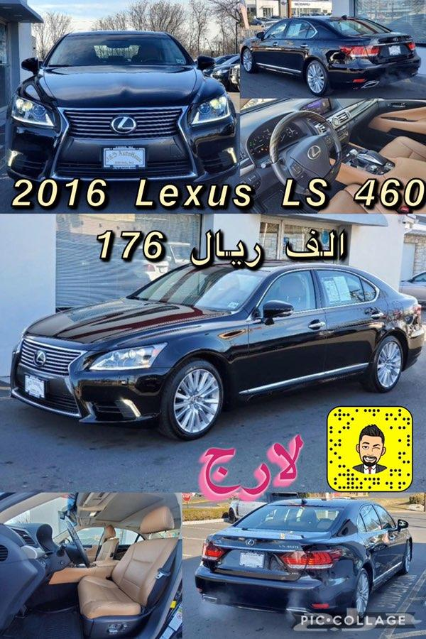 2016 لكزس LS 460 لارج  فقط 176 الف ريال