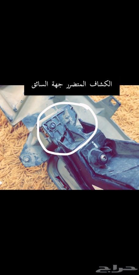 شبك كشافات تشارجر وكالة 2017