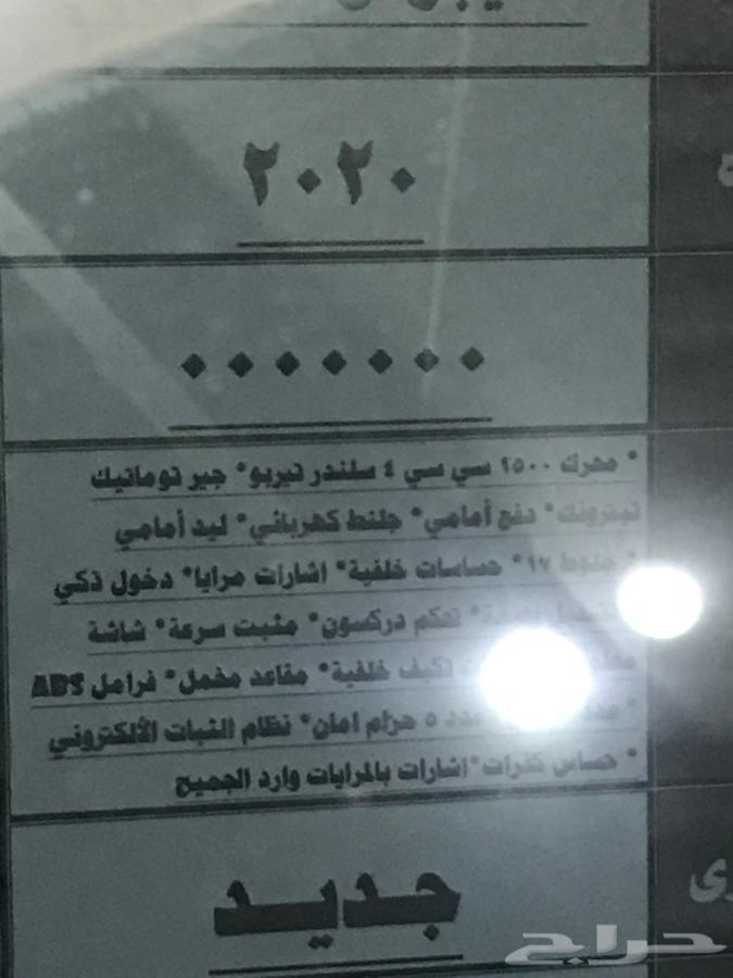 القصيم - ماليبو Ls   باقل الاسعر