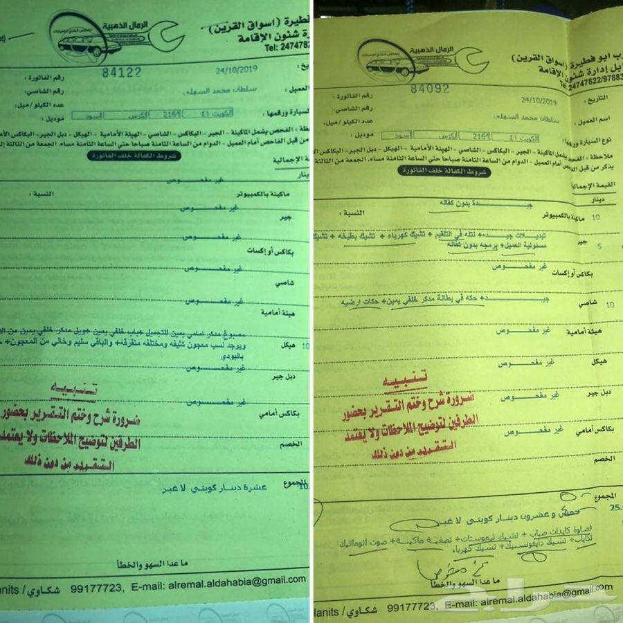 لكزس Ls600 2010 - الكويت
