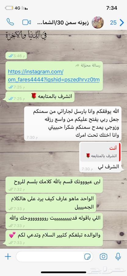 الرياض   لبن