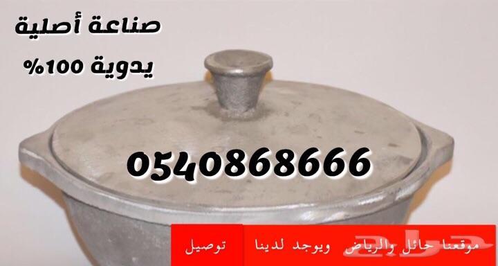 تبي الطعم للرز صح ( قدر الرز البخاري )