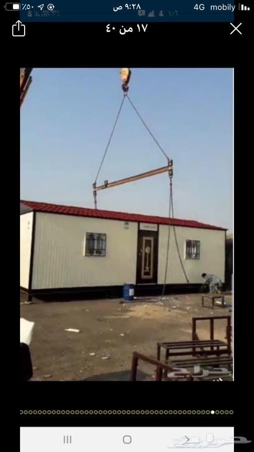 للبيع بيوت جاهزة بركسات