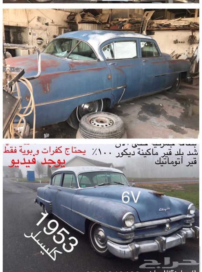 تراث سيارة كلاسيك