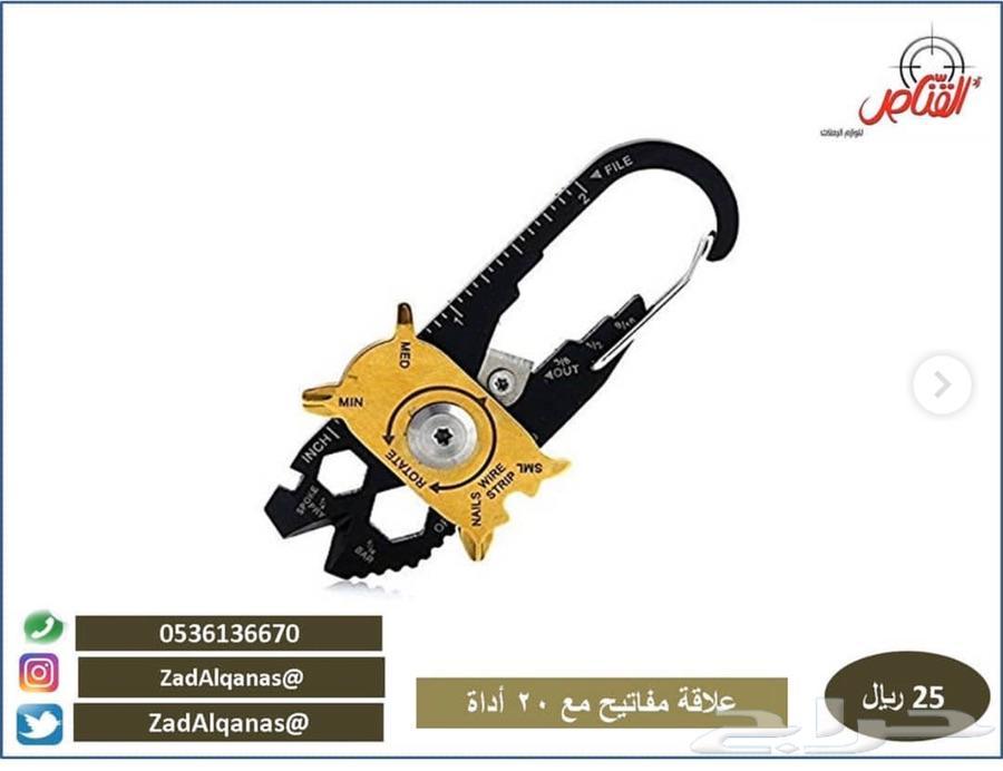 شنط وأدوات تكتيكية وعسكرية (عرض خاص)