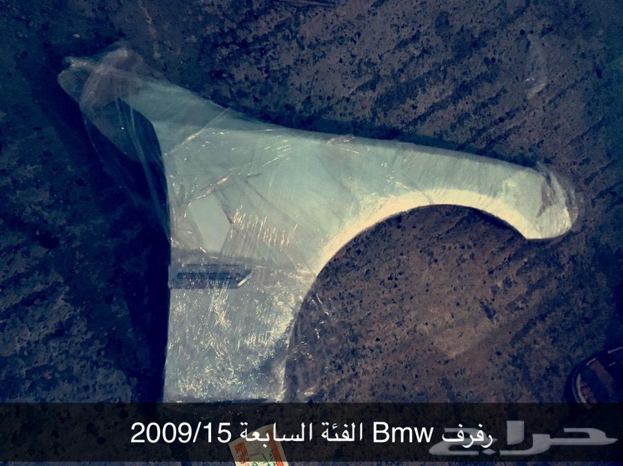 قطع غير وصيانة Bmw وشمعات جميع الانوع