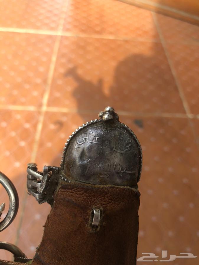 خنجر زراف كفو