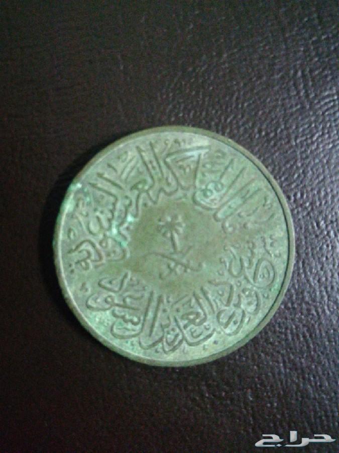 فلوس عام 1376 للبيع