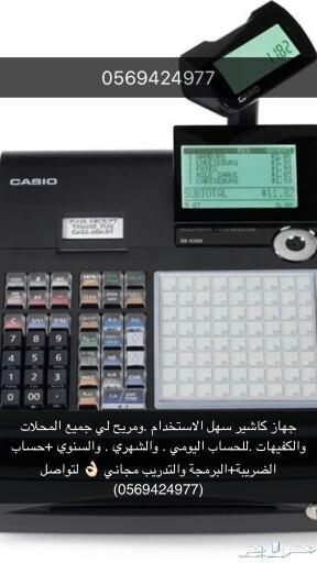 ارخص جهاز كاشير للمقاهي والمحلات يدعم الضريبة