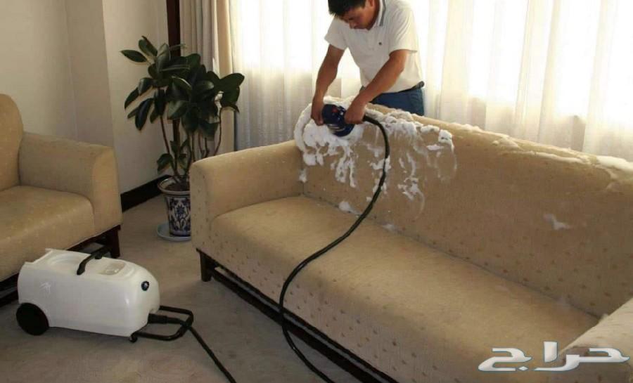 شركة تنظيف بالرياض ...غسيل سجاد