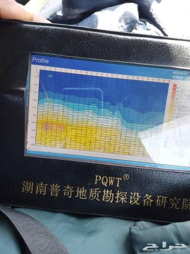 افضل جهاز لكشف المياه الابار الارتوازية