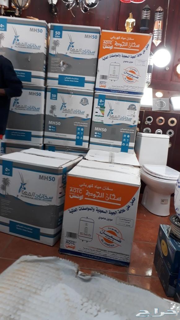 سخانات فولت 110 220 وطني سخان كرسي خلاط مغاسل