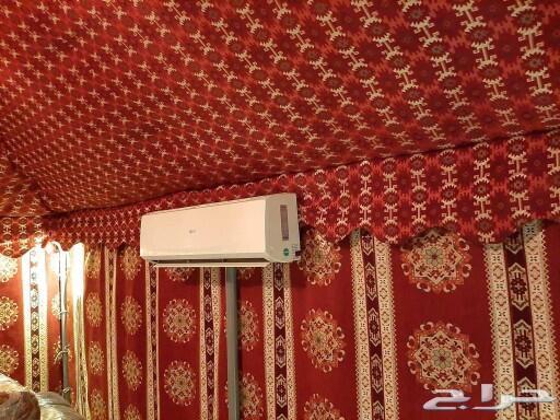 الرياض - ابو احمد للتصميم