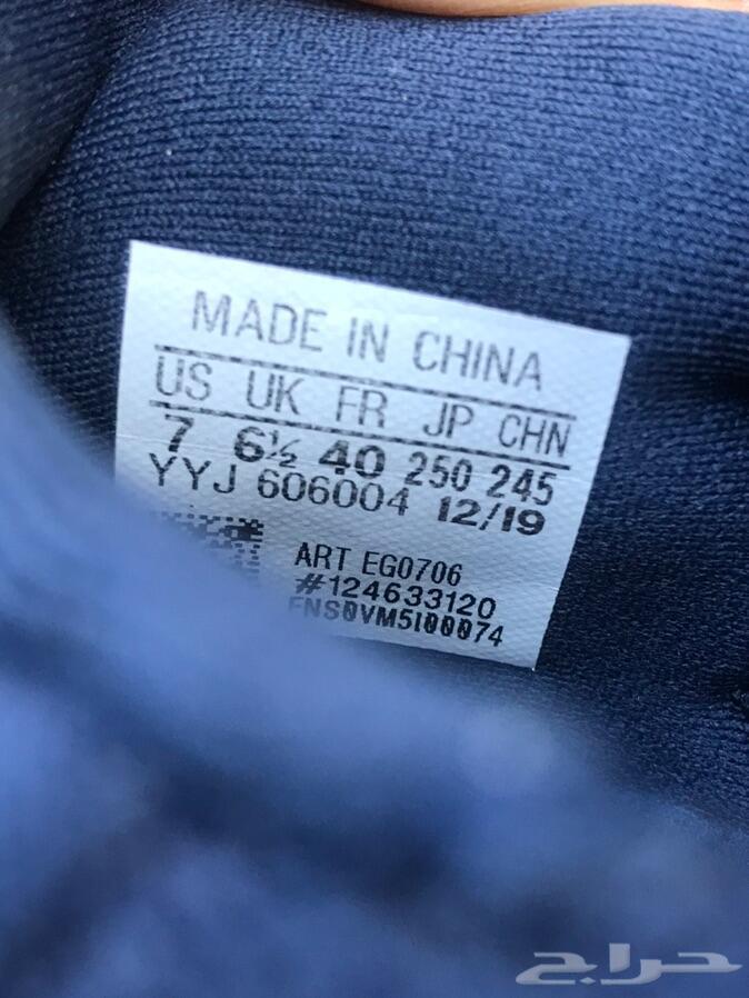 حذاء الترابوست20 غير مستخدمة