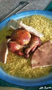 معلم مطعم البخاري افغاني