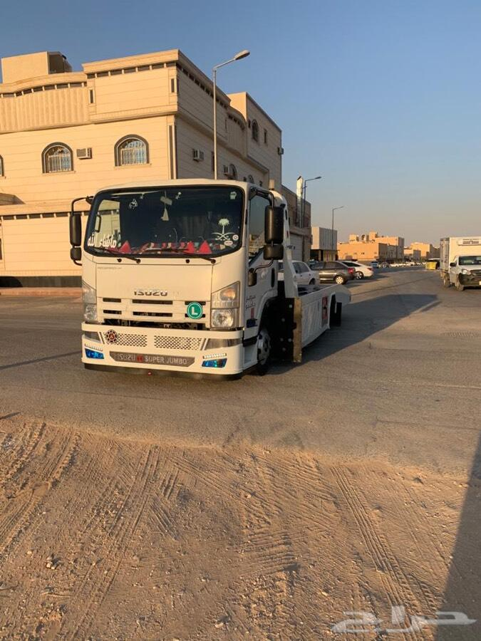 سطحةشمال شرق الرياض