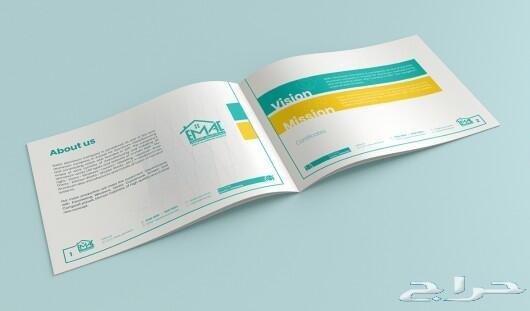 تصميم البروفايلات للشركات والمؤسسات ملف تعريف