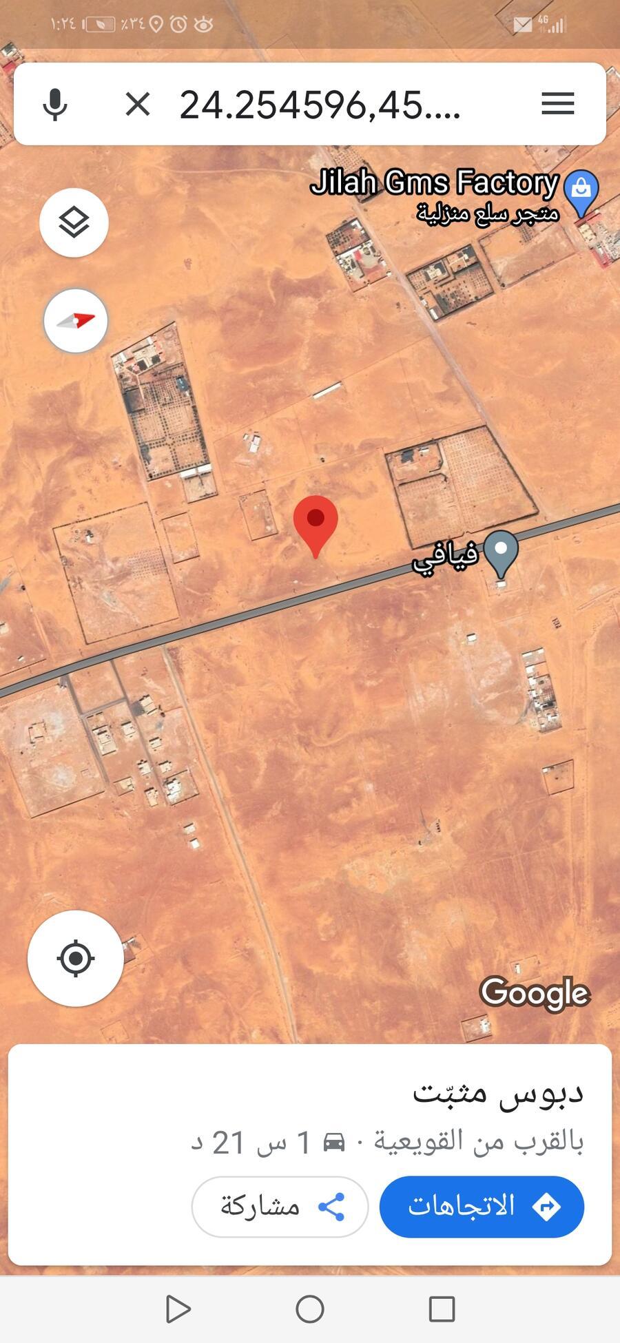 حراج العقار | ارض 5000 متر للبيع في الجلة